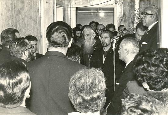 Inauguración de Radio La Voz de la Costa, 1968