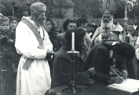 Ceremonia de Confirmación, después de 1943