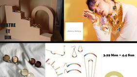 7 accessories