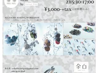 MARUMARU workshop