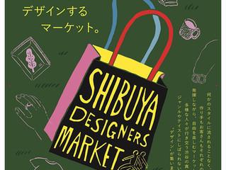SHIBUYA DESIGNERS MARKET
