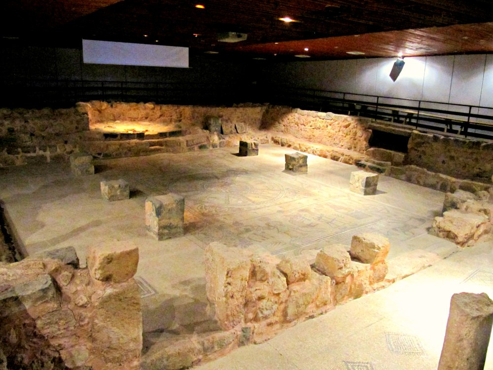 Bet Alfa Synagogue National Park