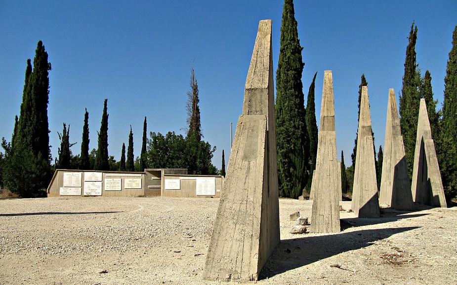 Ben Shemen Forest - Memorial