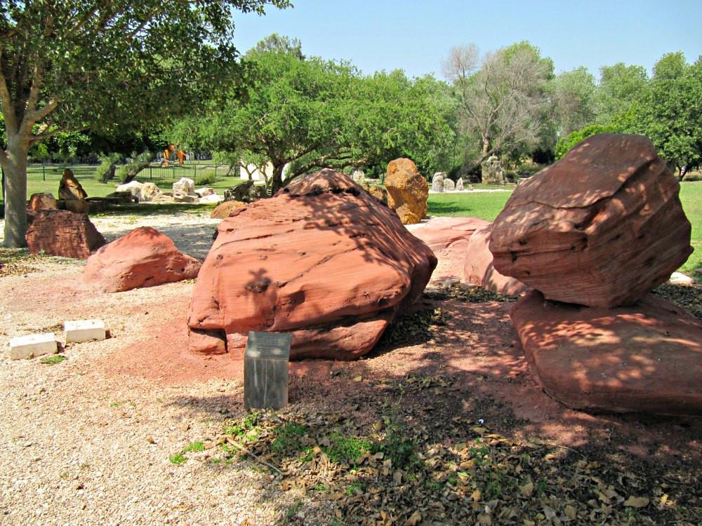 Sandstone (Negev) - Rock Garden (Park HaYarkon)
