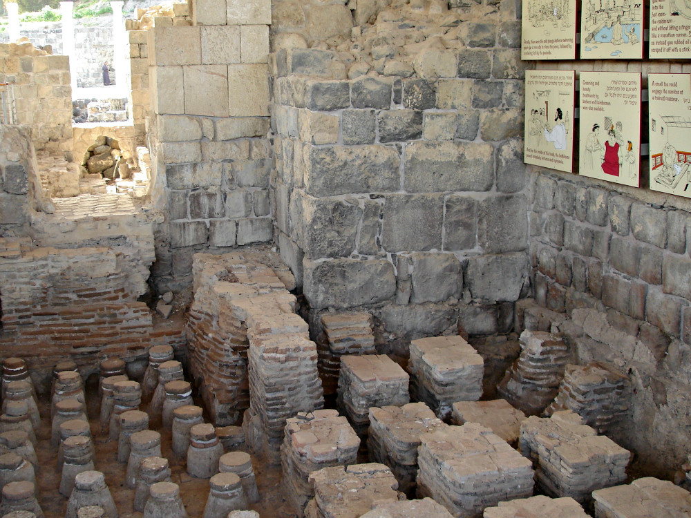 Bet Shean - Bathhouse