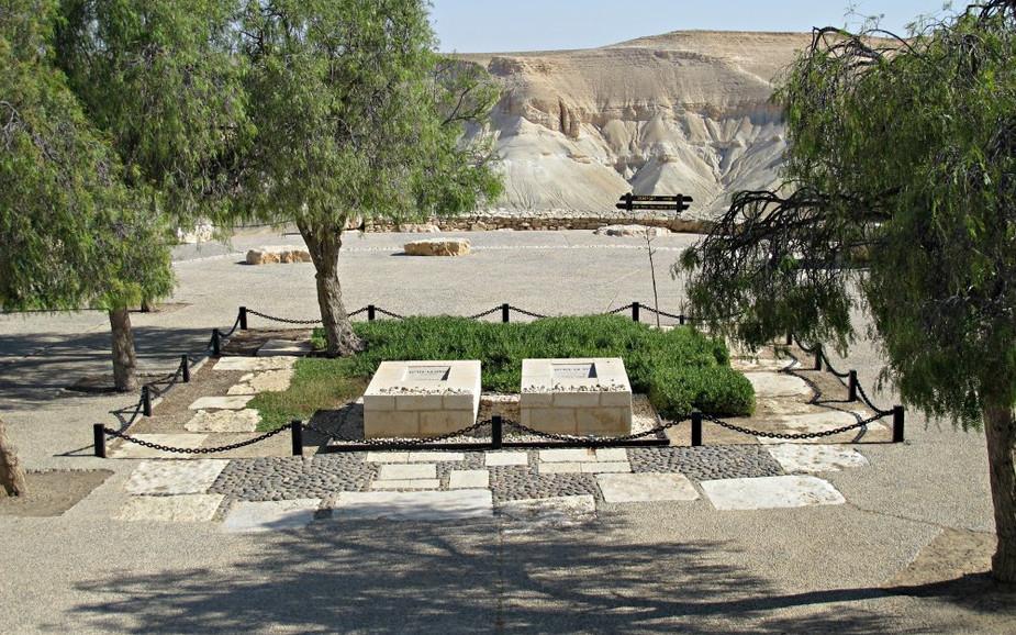 Tomb of Paula and David Ben Gurion's Burial Site