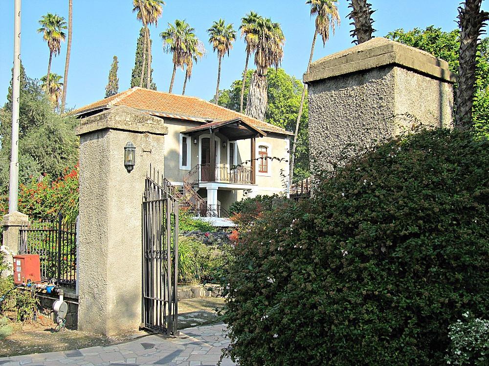 Dgania Alep - First Kibbutz
