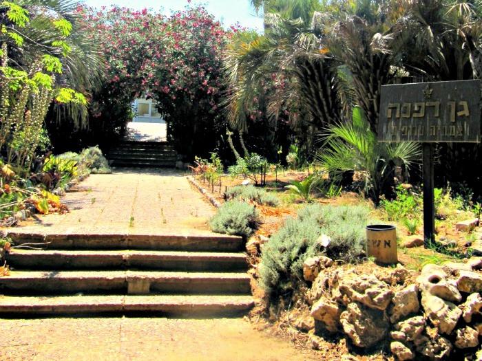 Botanical Garden of Tel Aviv University