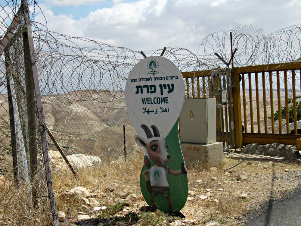 En Prat - Ein Fara - Wadi Qelt