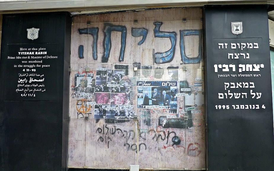Ibn Gvirol Street in Tel Aviv