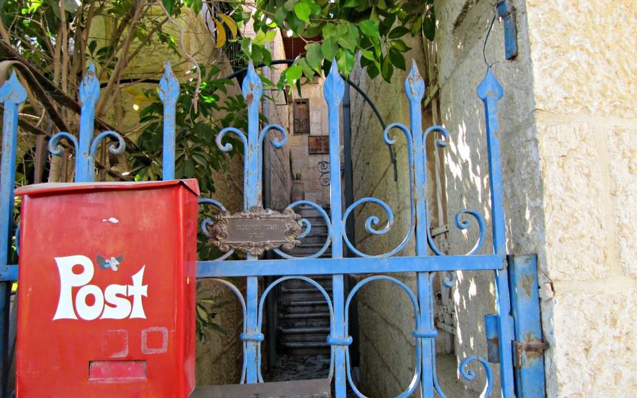 Neighborhood in Mishkenot Sha'ananim
