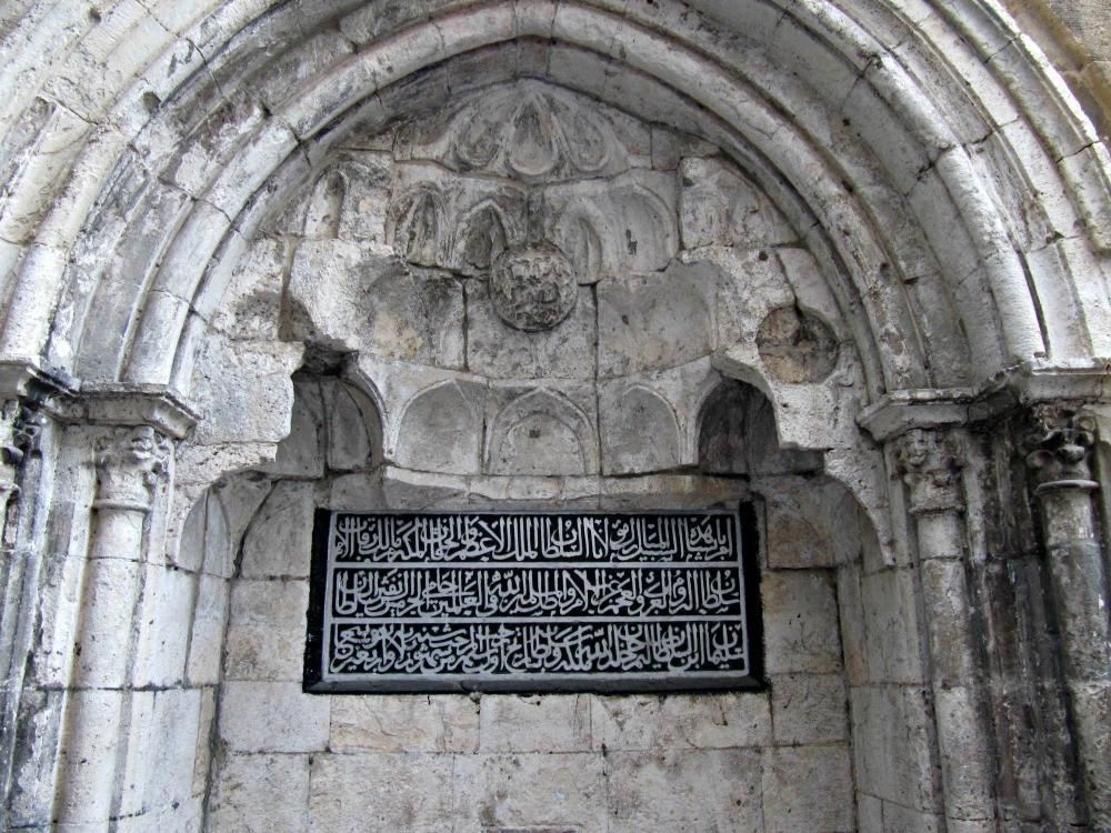Old City of Jerusalem - Muslim Quarter