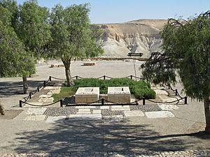 Ben Gurion's Tomb