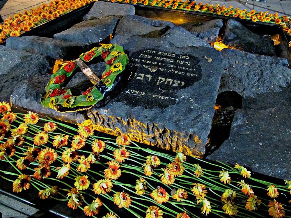 Ibn Gvirol Street in Tel Aviv - Yitzhak Rabin Memorial