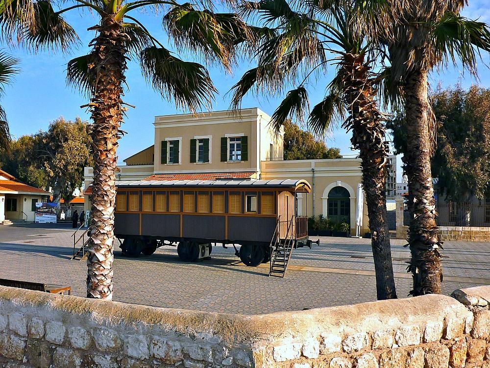 HaTachana - Old Train Station in Tel Aviv