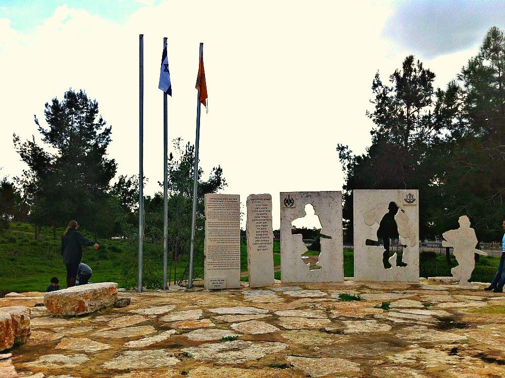 Tel Qaqun (Kakun) - War Memorial of Alexandroni Brigade in Qaqun with Bible citation from Zephaniah 3:19