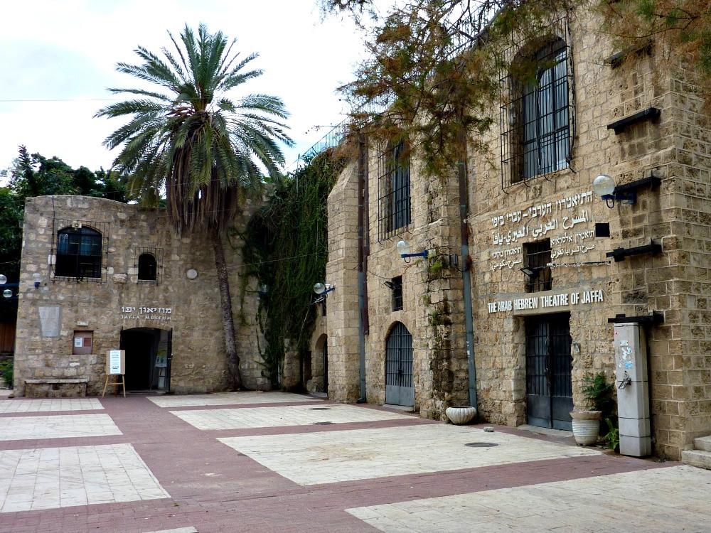 Jaffa Center (Yafo)