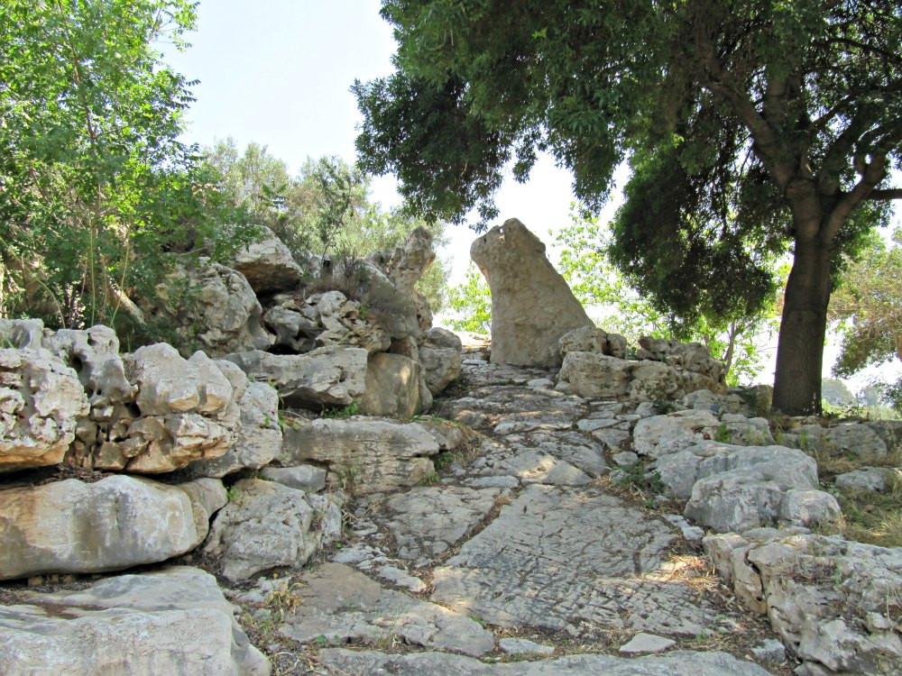 Rock Garden (Park HaYarkon)