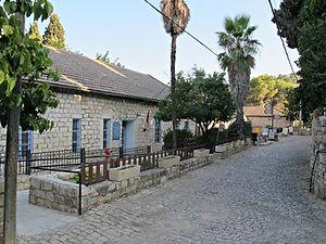 Moshevet HaRishonim (Old City of Rosh Pina)
