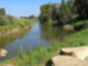 Nahal Rubin - Soreq River Mouth