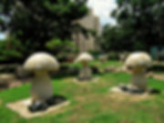 Story Garden (Holon)