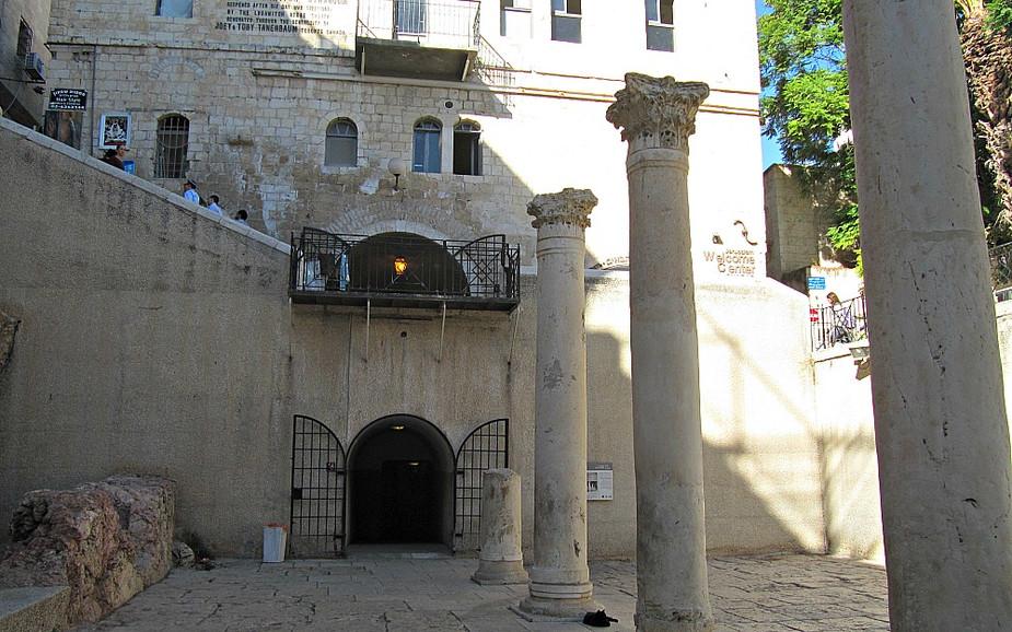 Byzantine Cardo in Jerusalem