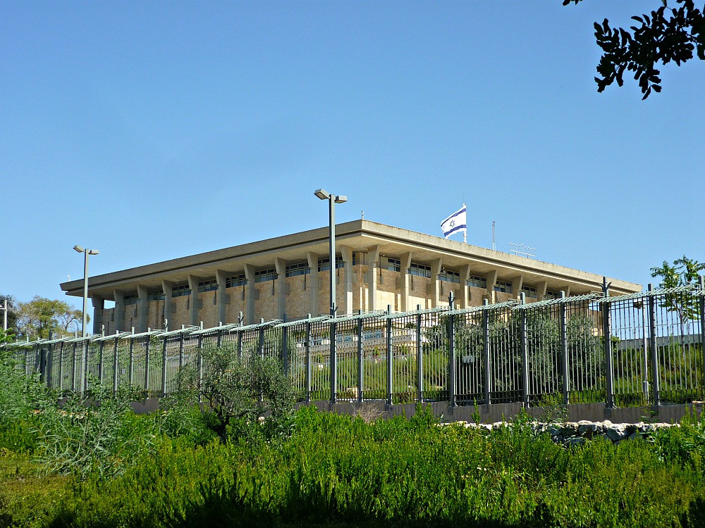 Knesset - Parliament of Israel