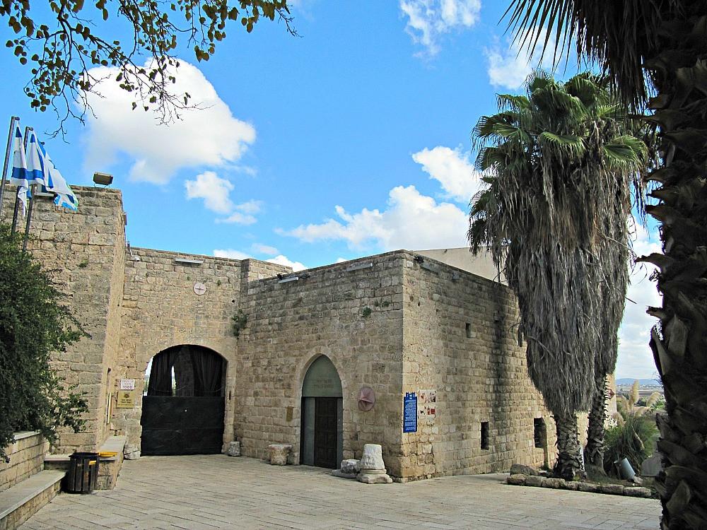 Jabotinski Park and Shuni Fortress