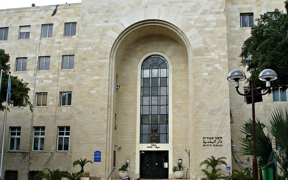 Haifa - City Hall