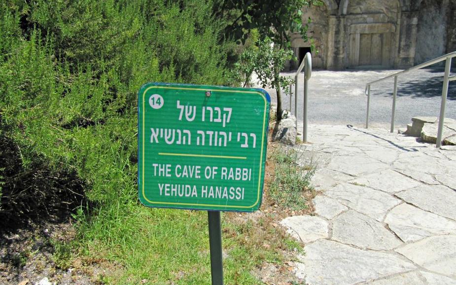 Bet Shearim National Park