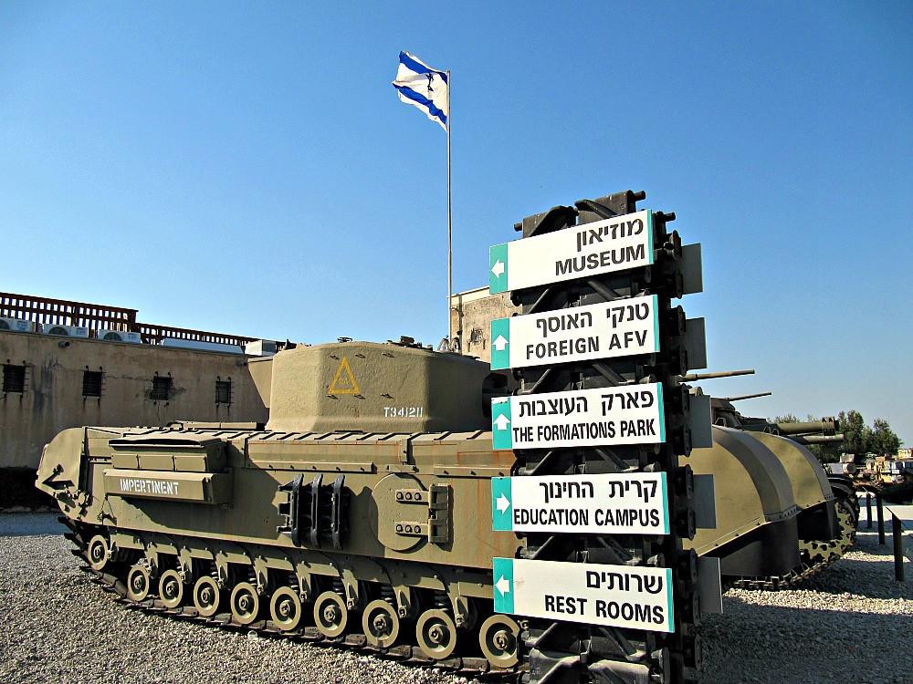 Yad LaShiryon Memorial Site