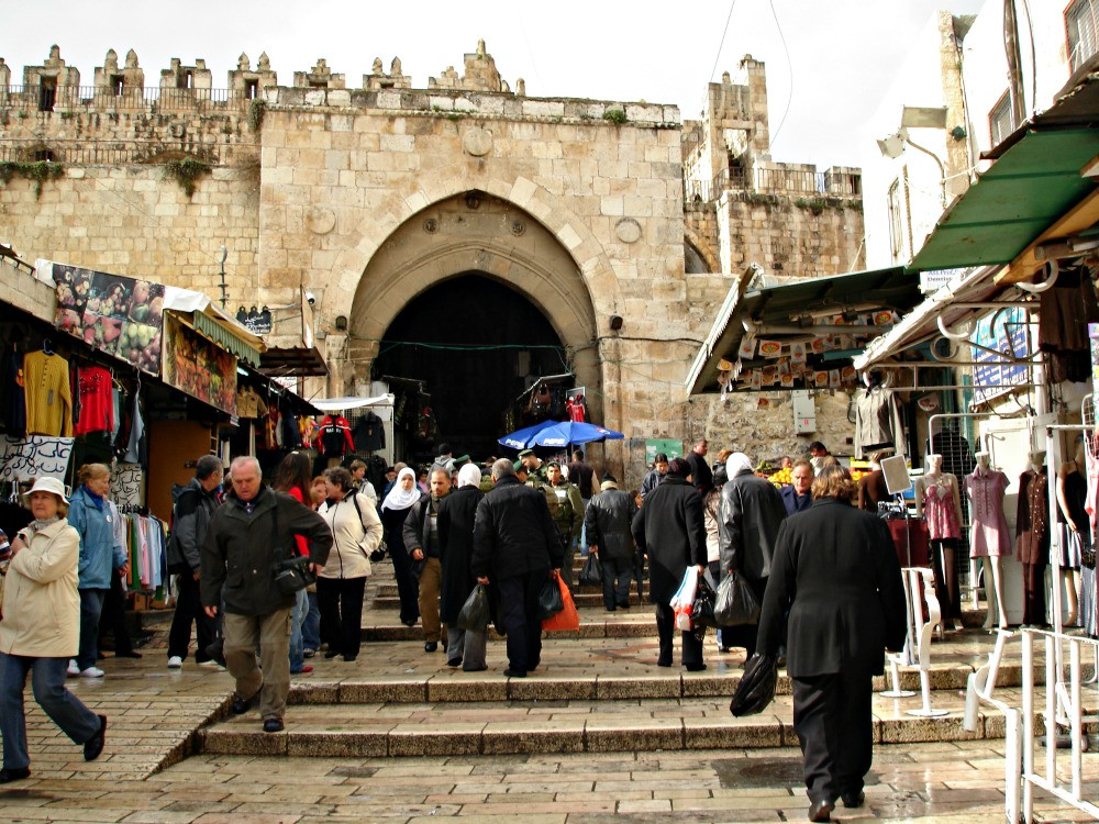 Old City of Jerusalem - Muslim Quarter - Herod's Gate