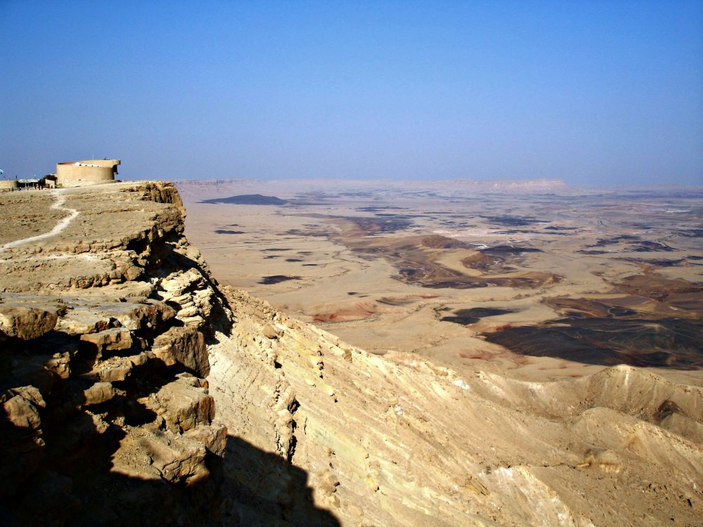 View of the Ramon Crater