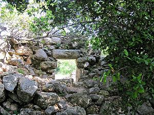 Seadim Ruins - Horvat Saadim
