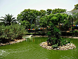 Petach Tikva Zoo