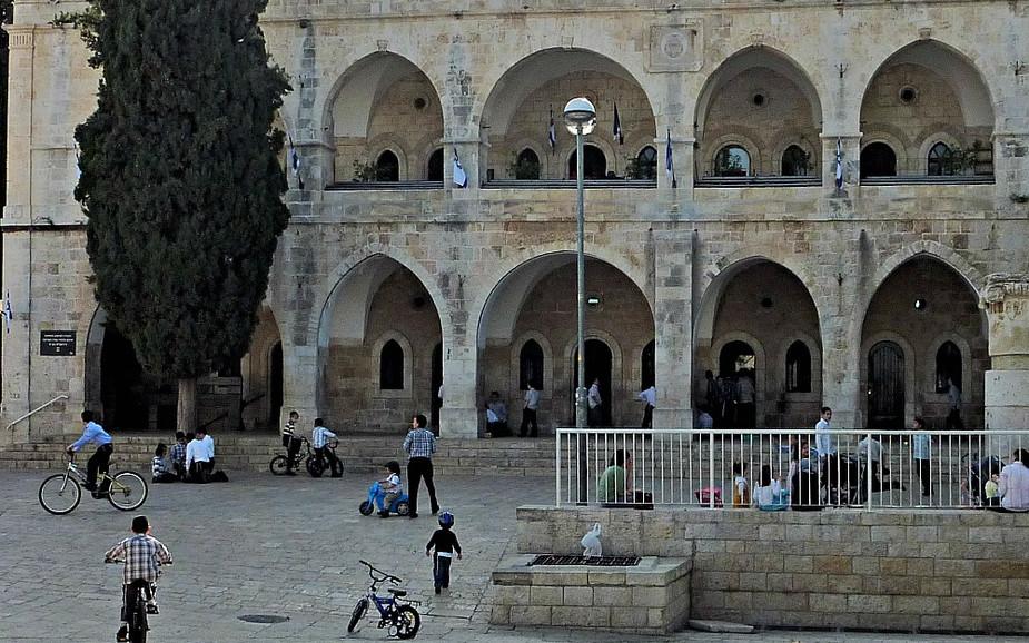Old City of Jerusalem - Jewish Quarter