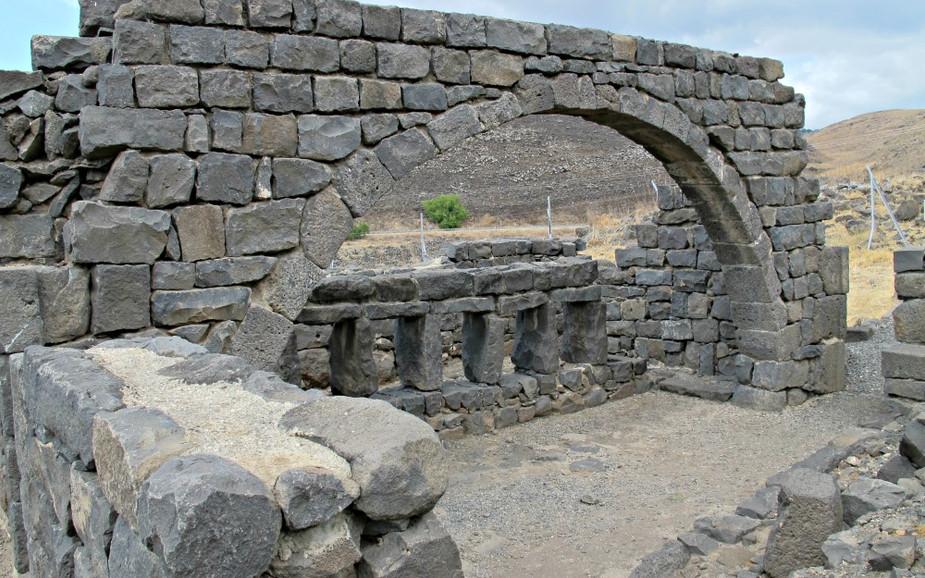 Korazim National Park