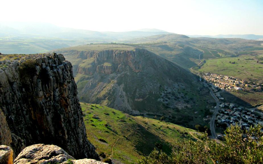 Arbel Mountain Nature Reserve