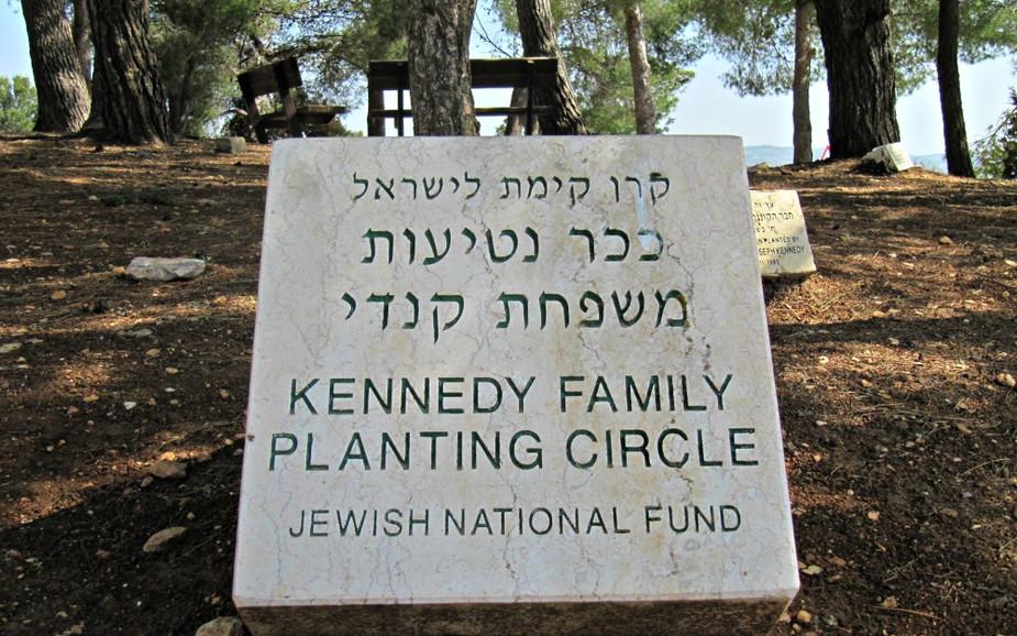 Yad Kennedy