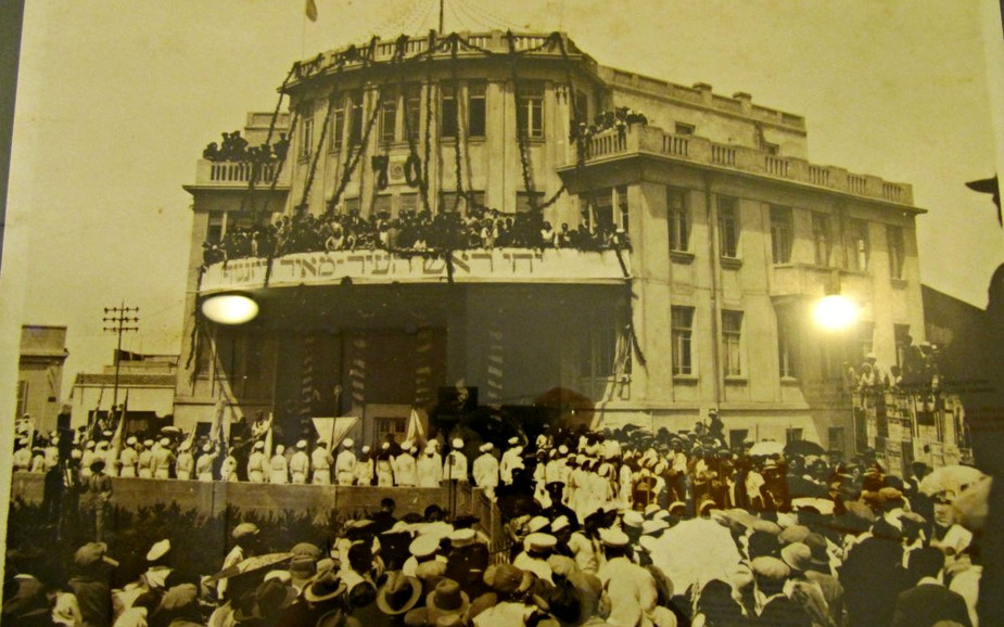Picture of the Old City Hall in Tel Aviv - Beit HaIr