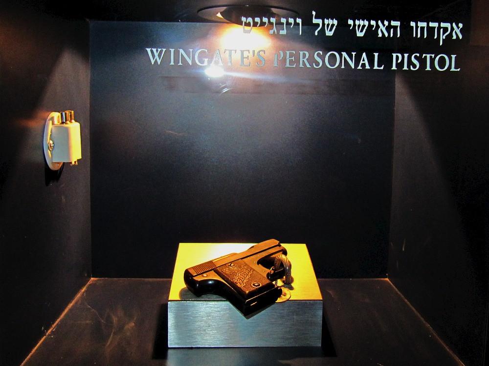 Haganah Museum in Tel Aviv