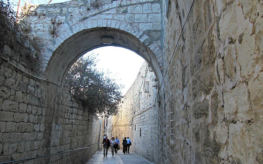 Old City of Jerusalem - Armenian Quarter