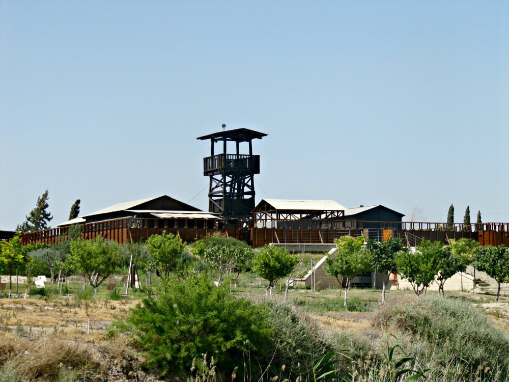 Lookout Tower Gan HaShlosha (Sahne)