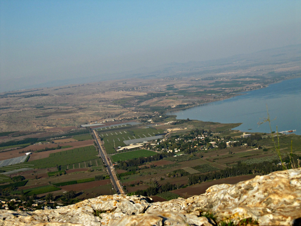Arbel Mountain Nature Reserve