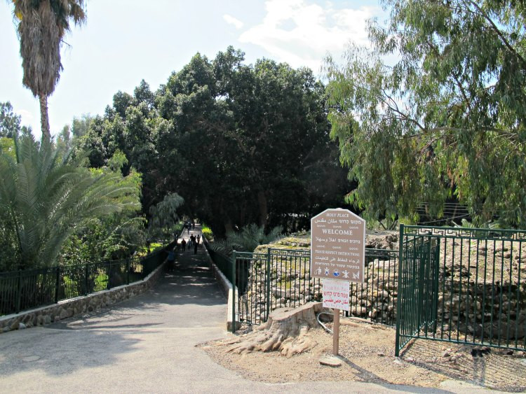 Park at the Church of the Primacy of Saint Peter