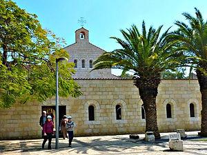 Church of Multiplication