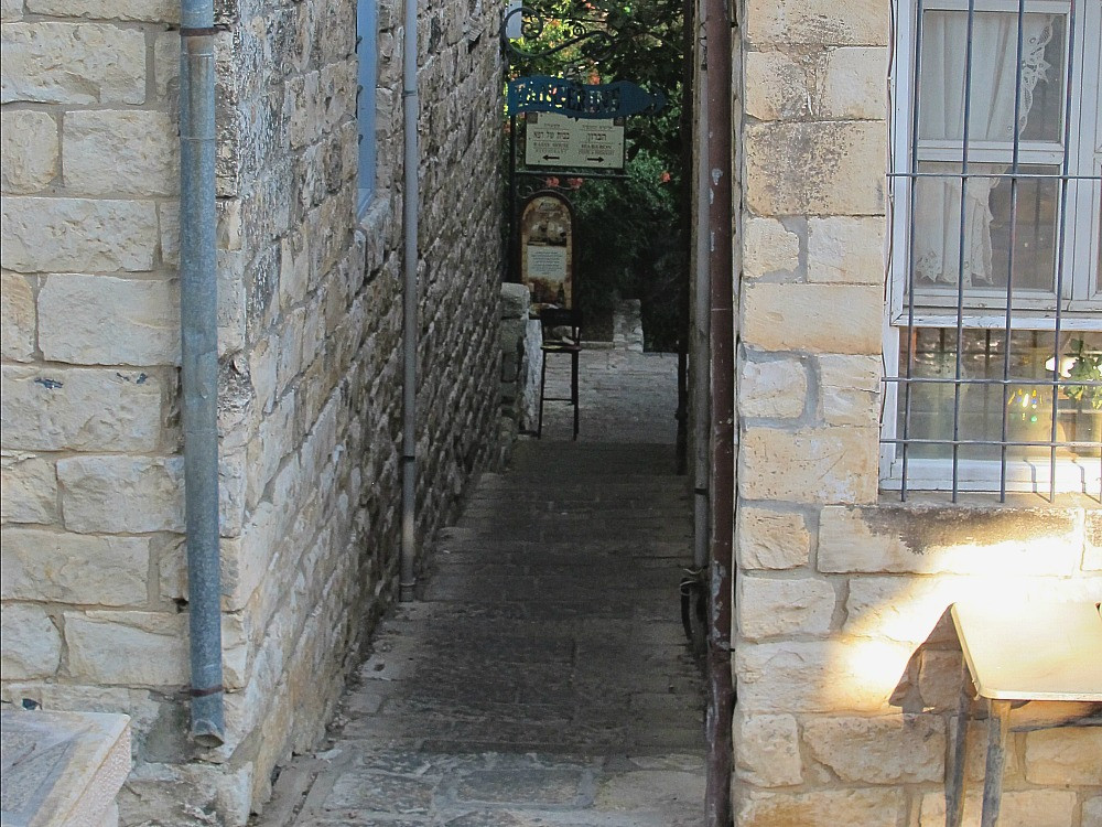 Old City of Rosh Pina