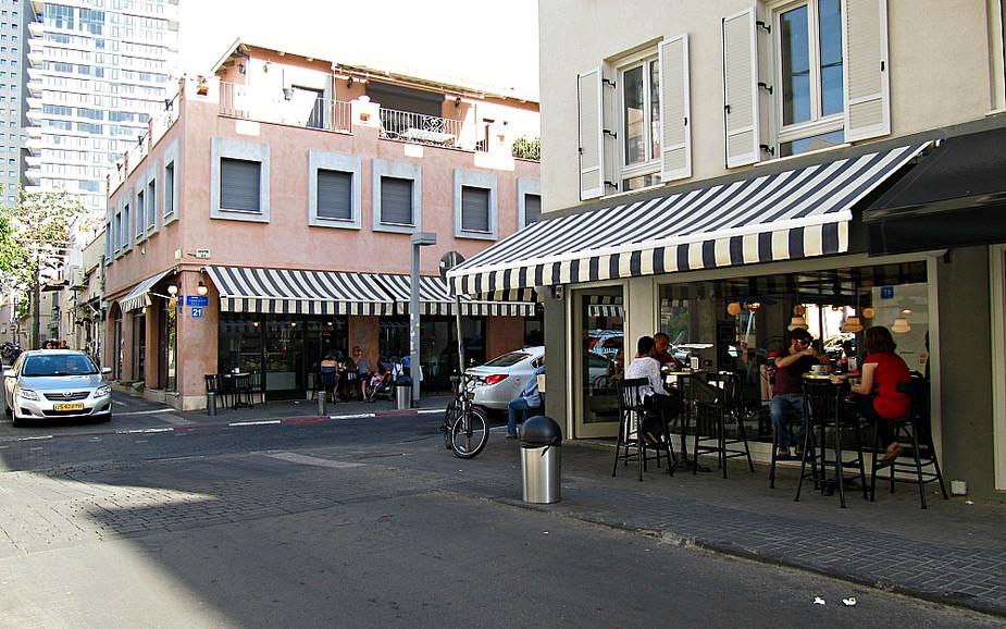 Neve Tzedek Neighborhood in Tel Aviv - Anita Ice Cream