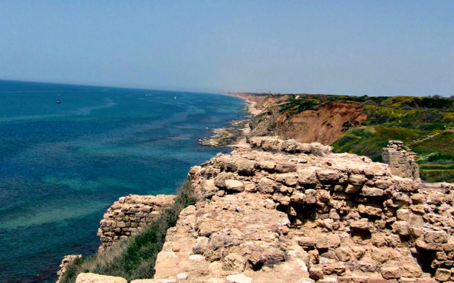 Apollonia National Park