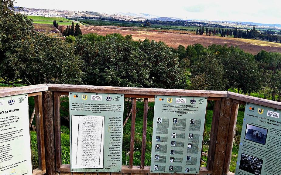 Tel Qaqun (Kakun) - War Memorial